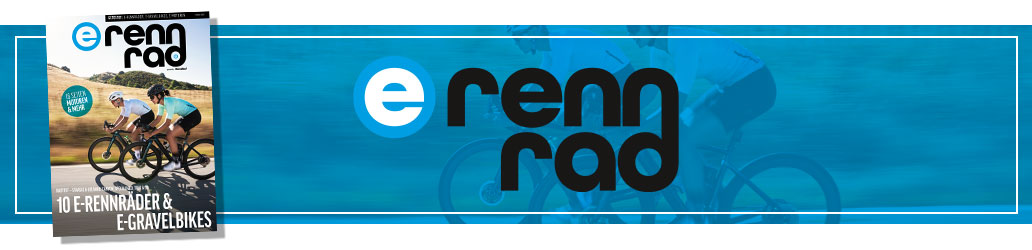 E-Rennrad, Banner